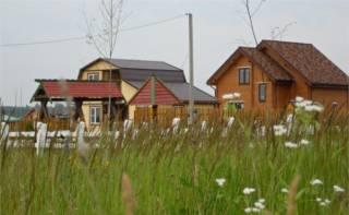 механизм выкупа дач и гаражей для строительства жилья